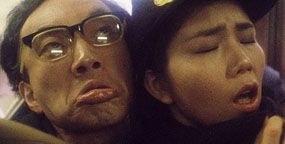 Pink double feature #1 – Groper Train: Search for the Black Pearl & Japanese Wife Next Door