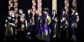 WagakkiBand Concert Movie